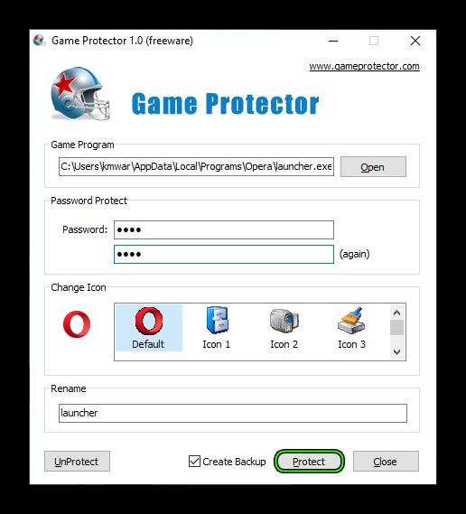 Использование Game Protector