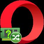 Почему Opera потребляет много оперативной памяти