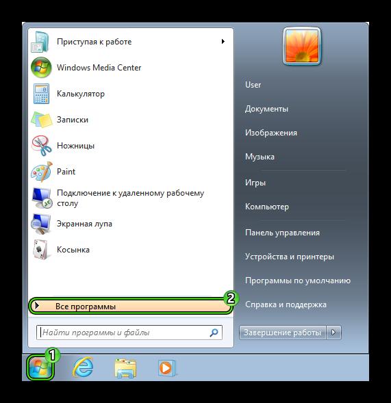 Пункт Все программы в меню Пуск Windows 7
