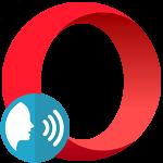 Голосовой помощник для Opera
