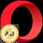 Как блокировать рекламу в браузере Опера
