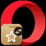 Как перенести закладки из Opera на другой компьютер