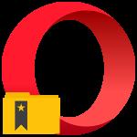 Место хранения закладок Opera