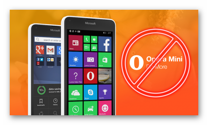 Картинка Opera Mini для Windows Phone