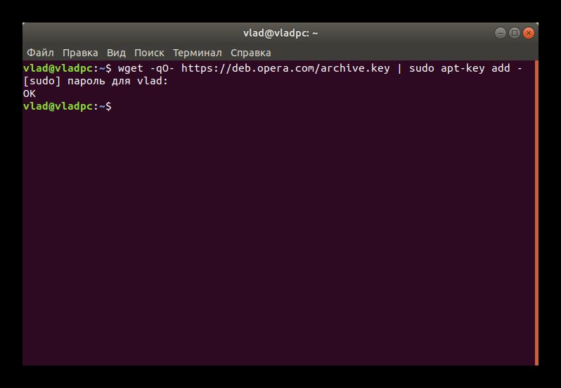 Первая команда для установки Opera для Linux через терминал