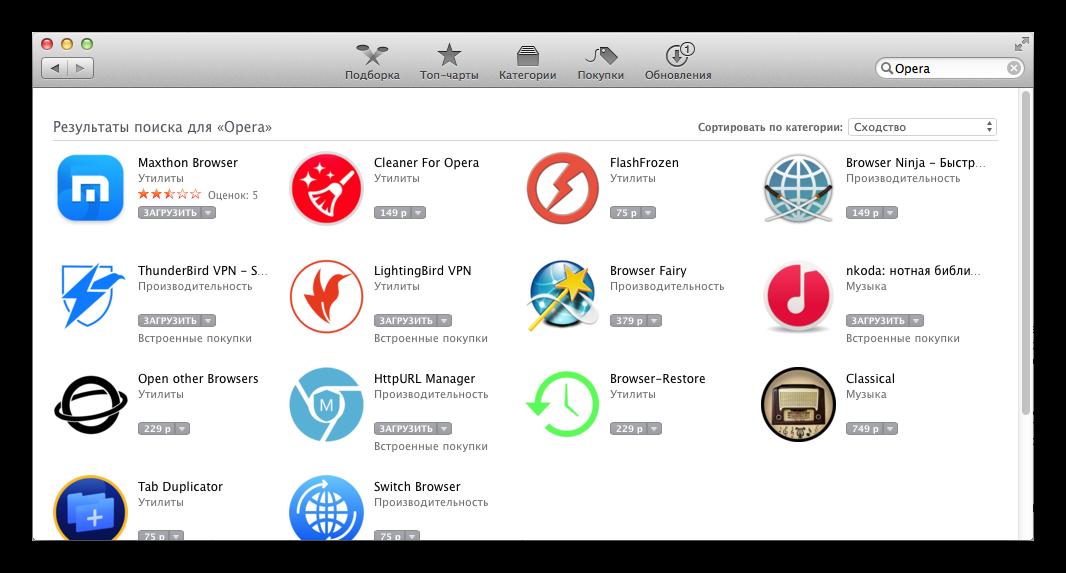 Поиск Opera в Mac App Store