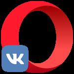 Вход в ВК через браузер Опера