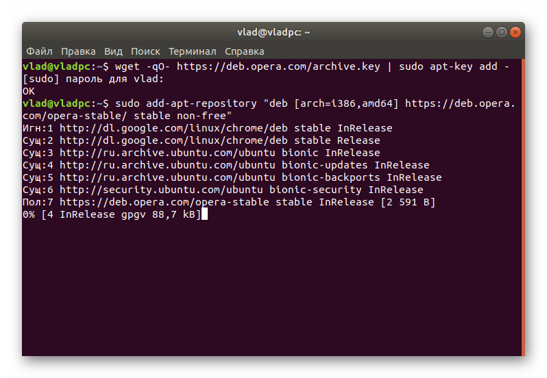 Вторая команда для установки Opera для Linux через терминал