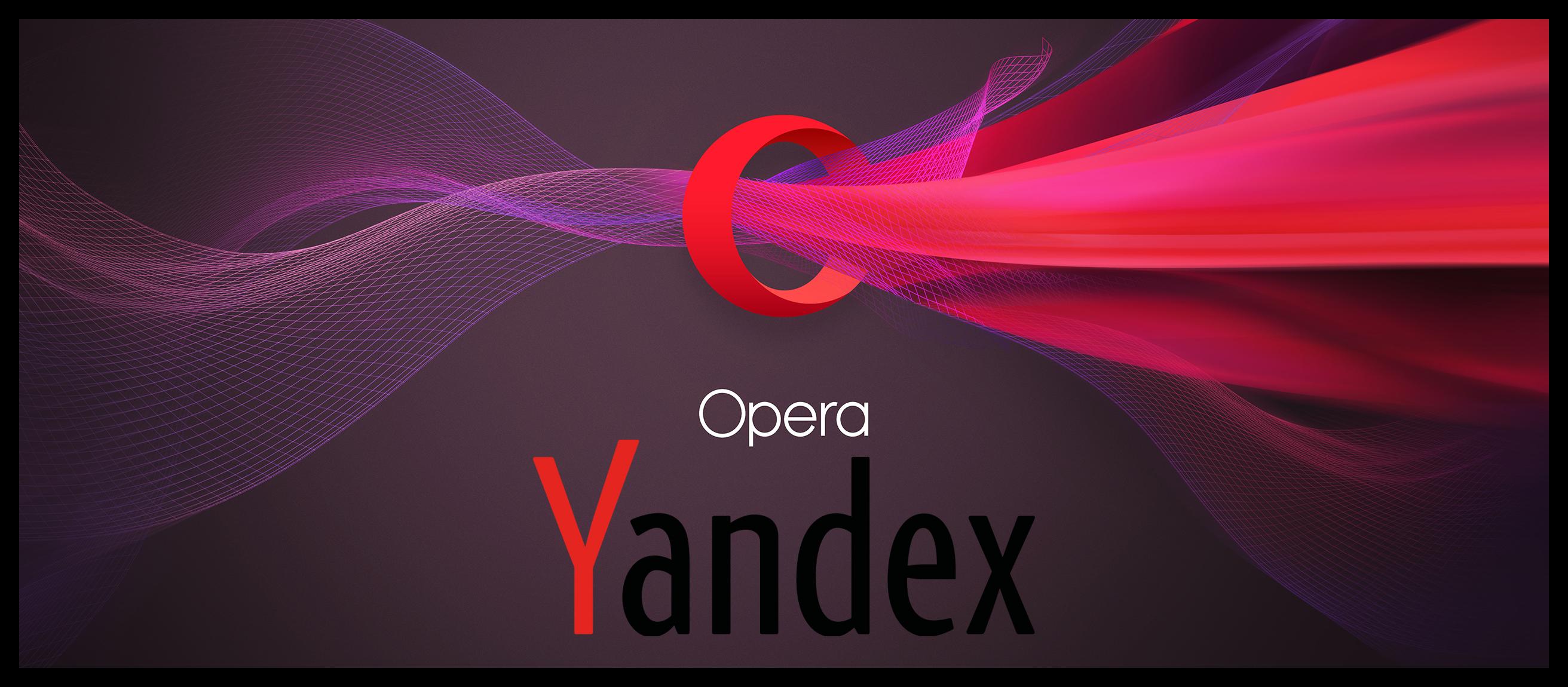 Картинка Yandex Opera