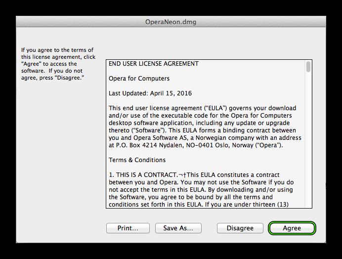 Начало установки Opera Neon для Mac OS