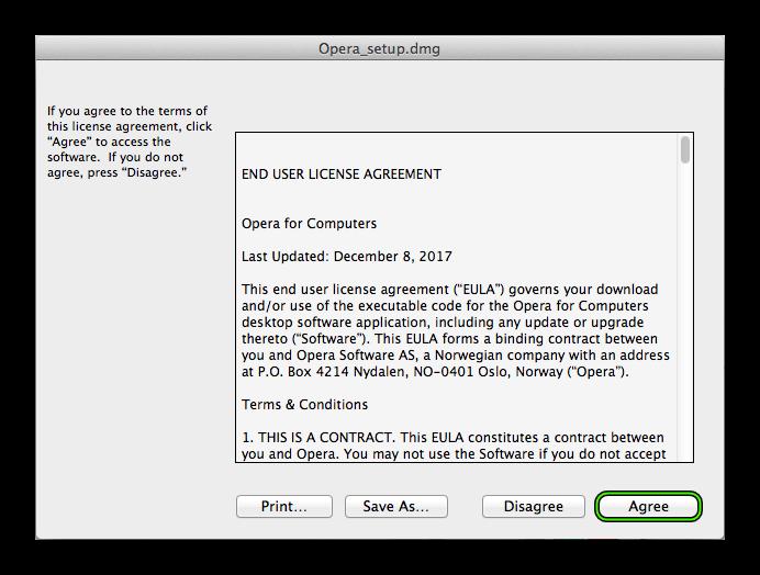 Начало установки Yandex Opera для Mac OS