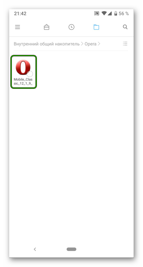 Запустить установочный файл для Opera Mobile на Android