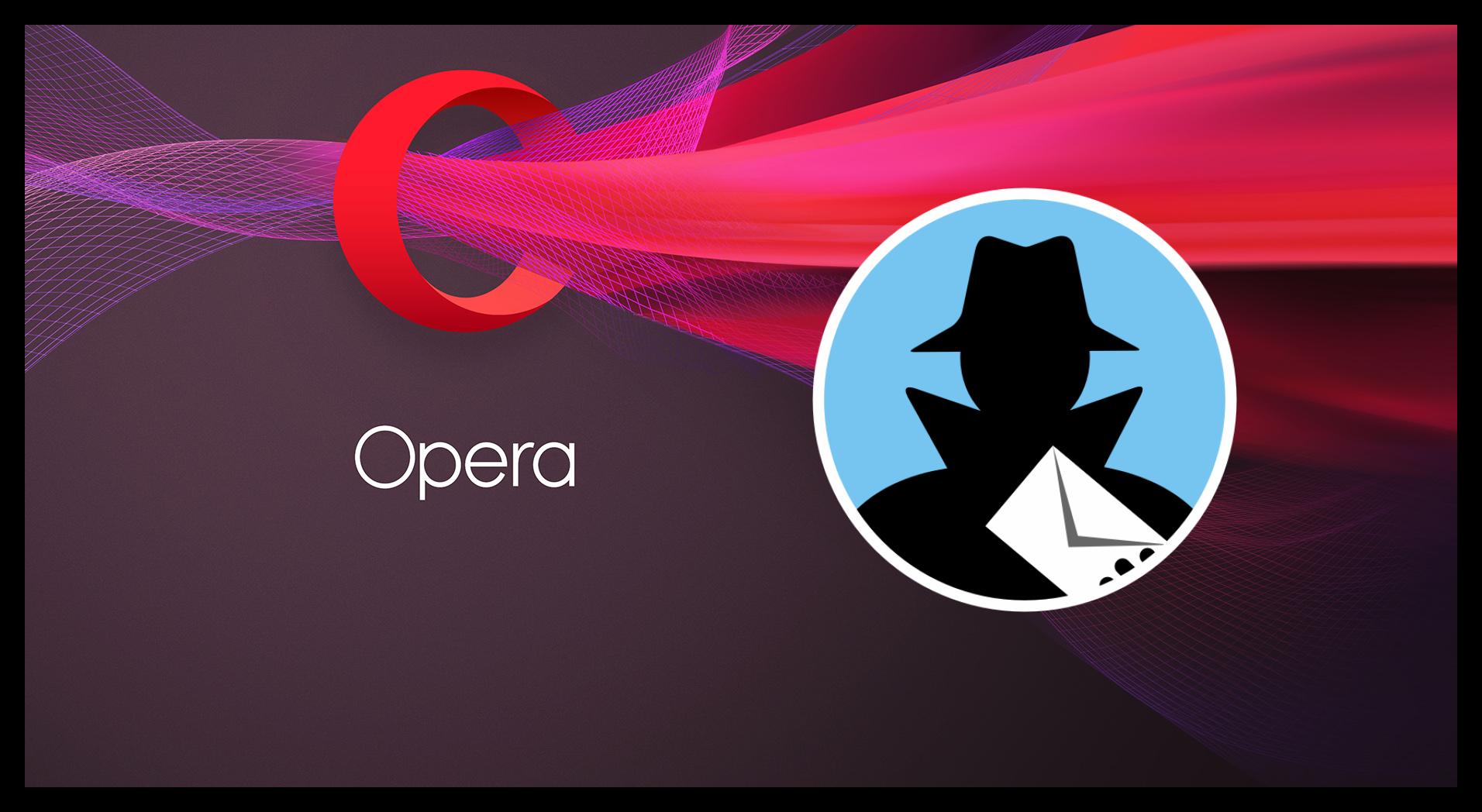 Картинка Режим инкогнито в Opera