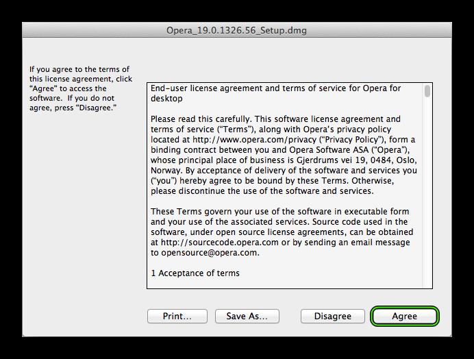Кнопка Agree в окне инсталляции старой версии Opera для Mac OS