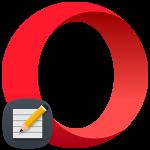Opera Config – редактор настроек