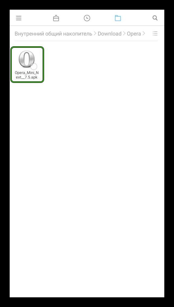 Запуск установочного файла Opera Mini Next