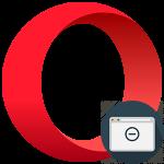 Как заблокировать страницу в Opera
