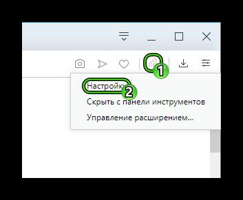Переход в настройки расширения Block Site в Opera